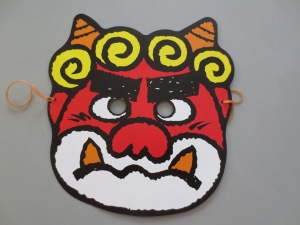 Setsubun Oni