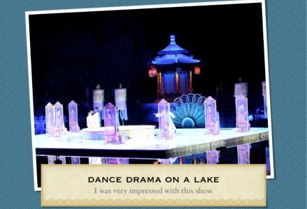 Dance Drama Xi-an