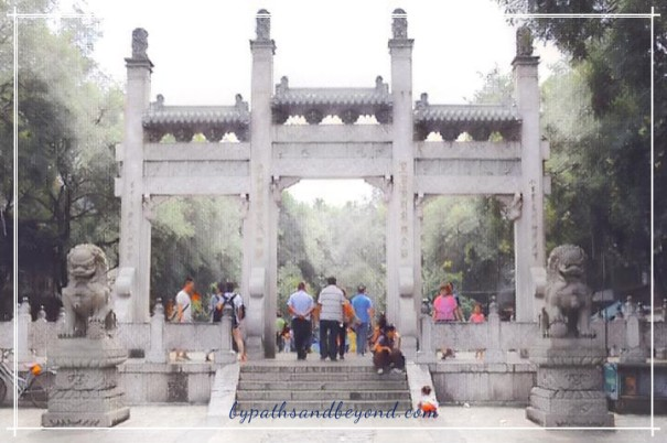 xian market street cover